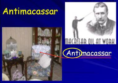 антимакассар